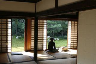 Meditation,%20Kyoto